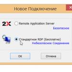 Удобное управление Windows серверами